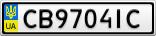 Номерной знак - CB9704IC