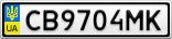 Номерной знак - CB9704MK