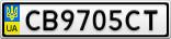 Номерной знак - CB9705CT