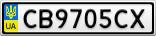 Номерной знак - CB9705CX