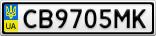 Номерной знак - CB9705MK
