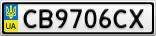 Номерной знак - CB9706CX