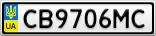 Номерной знак - CB9706MC