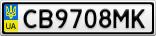 Номерной знак - CB9708MK