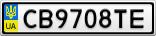 Номерной знак - CB9708TE