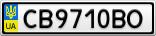 Номерной знак - CB9710BO