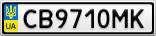Номерной знак - CB9710MK