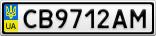 Номерной знак - CB9712AM