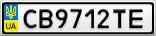 Номерной знак - CB9712TE