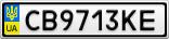 Номерной знак - CB9713KE