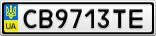 Номерной знак - CB9713TE