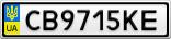 Номерной знак - CB9715KE