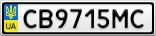 Номерной знак - CB9715MC