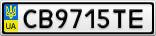 Номерной знак - CB9715TE