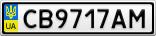 Номерной знак - CB9717AM