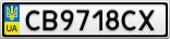 Номерной знак - CB9718CX