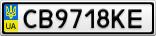 Номерной знак - CB9718KE
