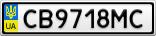 Номерной знак - CB9718MC