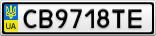 Номерной знак - CB9718TE