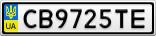 Номерной знак - CB9725TE