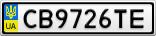 Номерной знак - CB9726TE