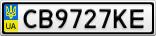 Номерной знак - CB9727KE