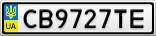 Номерной знак - CB9727TE