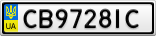 Номерной знак - CB9728IC