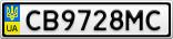 Номерной знак - CB9728MC