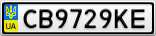 Номерной знак - CB9729KE