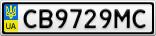 Номерной знак - CB9729MC