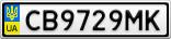 Номерной знак - CB9729MK
