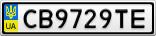 Номерной знак - CB9729TE