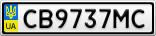 Номерной знак - CB9737MC