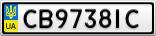 Номерной знак - CB9738IC