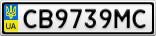 Номерной знак - CB9739MC