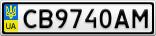 Номерной знак - CB9740AM