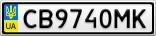 Номерной знак - CB9740MK