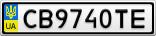 Номерной знак - CB9740TE