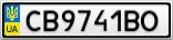 Номерной знак - CB9741BO