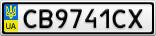 Номерной знак - CB9741CX