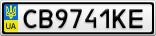Номерной знак - CB9741KE