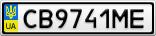 Номерной знак - CB9741ME