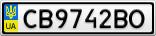 Номерной знак - CB9742BO