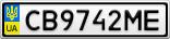 Номерной знак - CB9742ME
