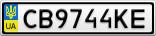 Номерной знак - CB9744KE