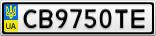 Номерной знак - CB9750TE