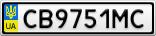 Номерной знак - CB9751MC