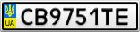 Номерной знак - CB9751TE