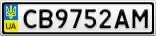 Номерной знак - CB9752AM